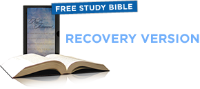 Free Study Bible: New Testament Recovery Version, distributed by Bibles for America